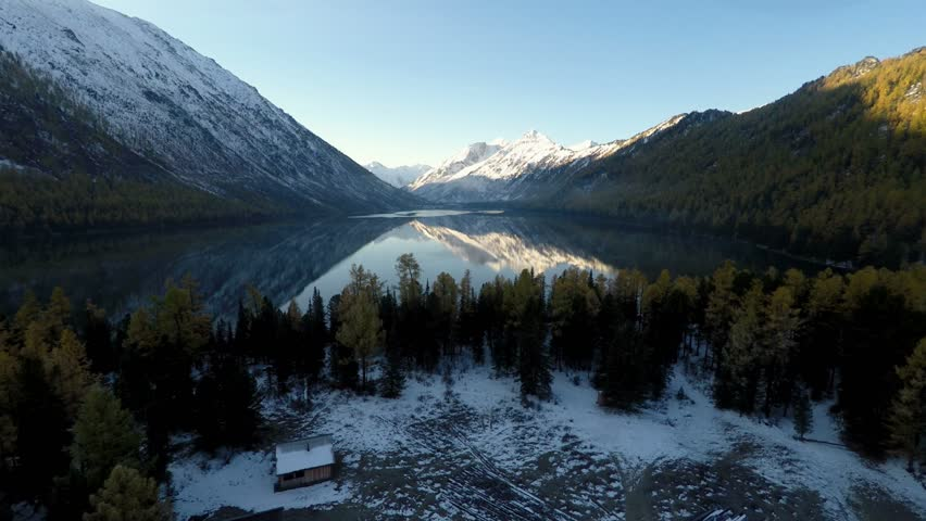 4K UHD Aerial Footage Flight Above Foggy Mountain Lake at Dawn #12771188