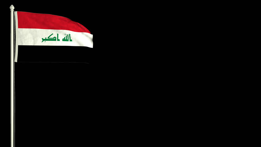 Iraqi flag waving in the wind with PNG alpha channel for easy project implementation