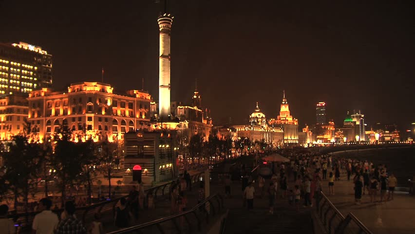 Skyline view of Shanghai - HD stock video clip