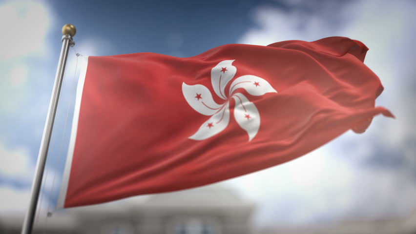 Hong Kong Flag Waving Slow Motion 3D Rendering Blue Sky Background - Seamless Loop 4K | Shutterstock HD Video #25105193