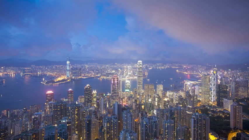 View over hong kong from victoria peak the illuminated skyline of central | Shutterstock HD Video #26048177