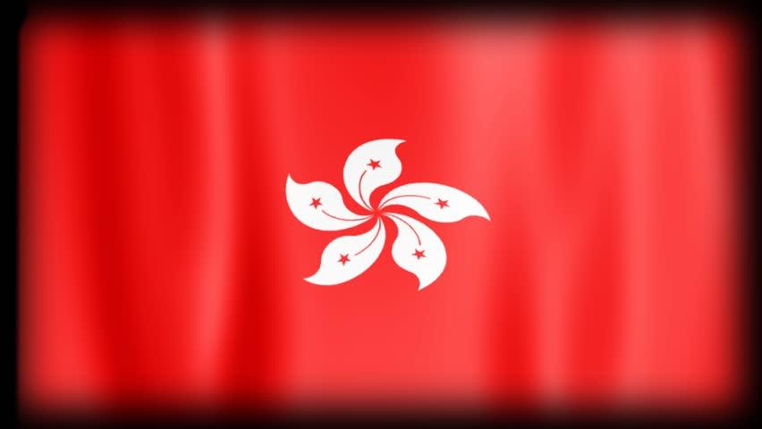 Flag Loop Animation - HONG KONG | Shutterstock HD Video #26164754