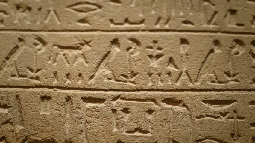 Ancient Egypt Hieroglyphics Symbols Carved into Stone 2 | Shutterstock HD Video #26196362