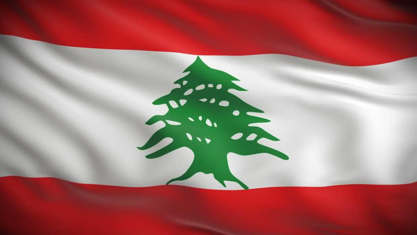 Lebanon Flag Stock Footage Video - Shutterstock