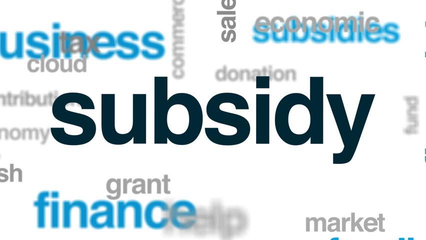 Header of subsidy