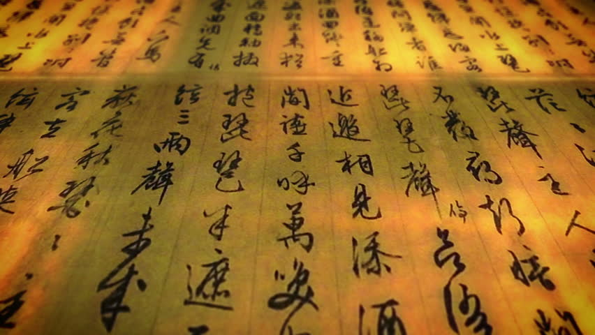 Ancient Eastern script, Japanese letters, sacred wisdom - HD stock footage clip