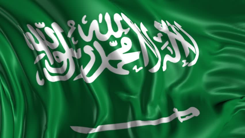 Flag of Saudi Arabia - Wikipedia