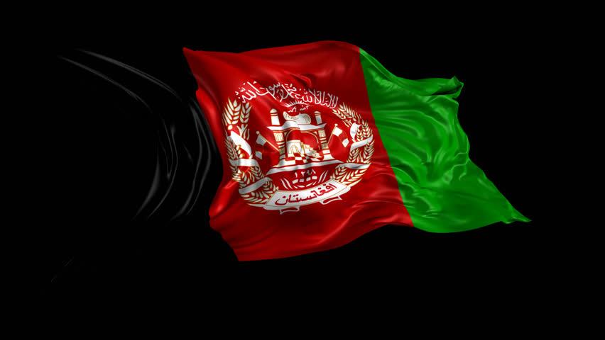 Afghanistan Flag Images Download