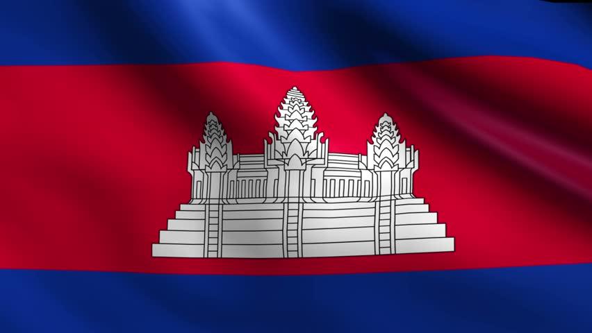 Flag Of Cambodia Gif