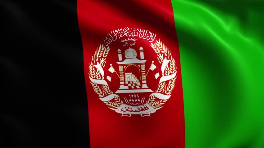 Afghanistan Flag Before