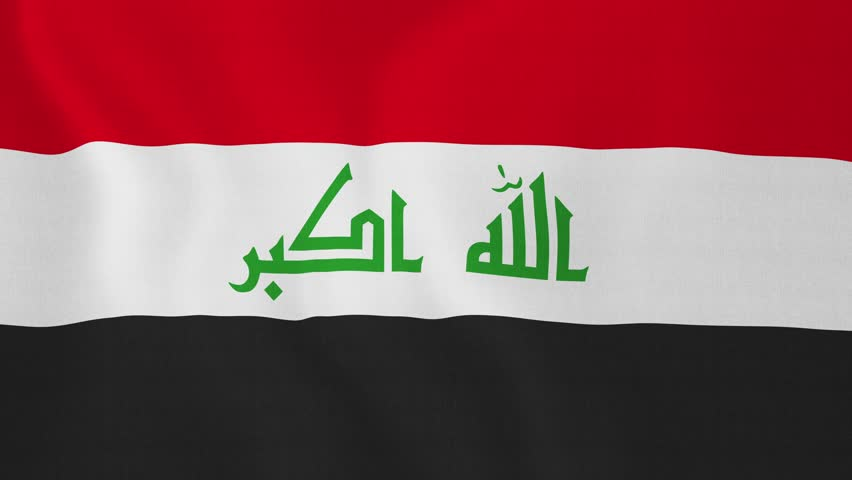 [loopable] Flag of Iraq. Iraqi official flag gently waving in the wind. Highly detailed fabric texture for 4K resolution. 15 seconds loop. Source: CGI rendering.